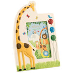 Aynsley Animal Childrens Gifts