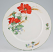 Duchess China Poppies - Dinner Plate 26cm