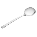 Viners Studio Soup Spoon 18/10 Stainless Steel