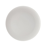 Maxwell & Williams White Basics Diamonds Entree Plate 23cm