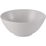 William Mason Soup or Cereal Bowl White