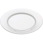 Maxwell & Williams - White Basics Rim Side Plate 19cm (P0171)