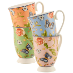Aynsley Cottage Garden Footed Mugs Set of 4